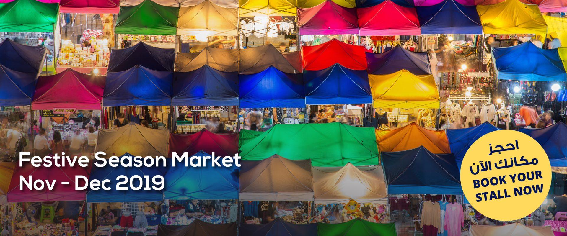 festive_market-01